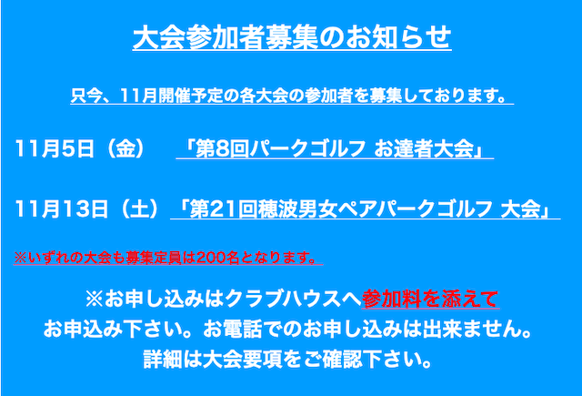 http://www.kagobo.info/swfu/d/auto-OpjasT.57.02.png